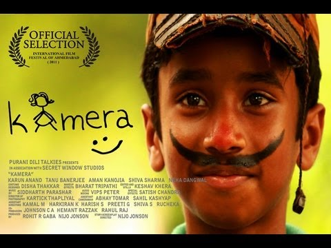 Kamera (Short Film) Image