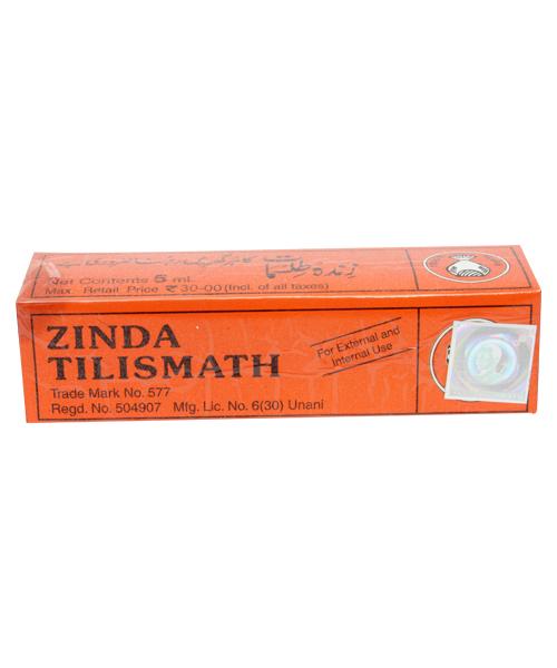 Zinda Tilismath Image