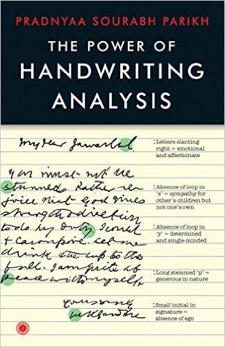 The Power Of Handwriting Analysis - Pradnyaa Sourabh Parikh Image