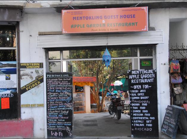 Mentokling Apple Garden Restaurant - Changspa Road - Leh Image