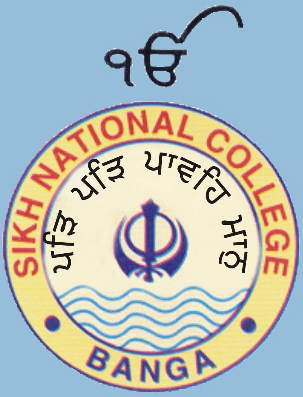 Sikh National College - Banga - Shaheed Bhagat Singh Nagar Image