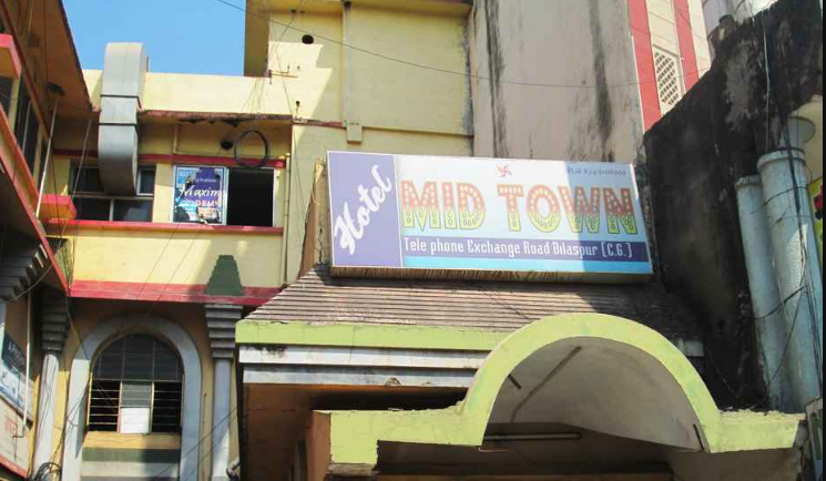 Hotel Mid Town - Telephone Exchange Road - Bilaspur Image