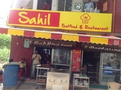 Sahil Restaurants - New Colony Road - Palwal Image