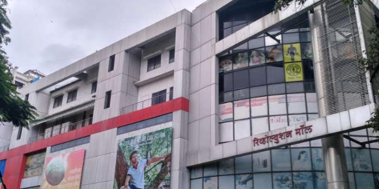Revolution Mall - Kothrud - Pune Image