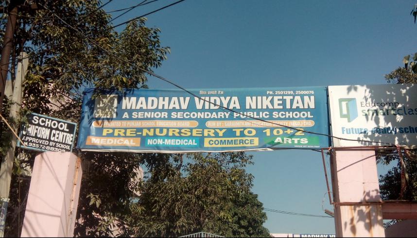 Madhav Vidya Niketan Senior Secondary Public School - Ranjit Avenue - Amritsar Image