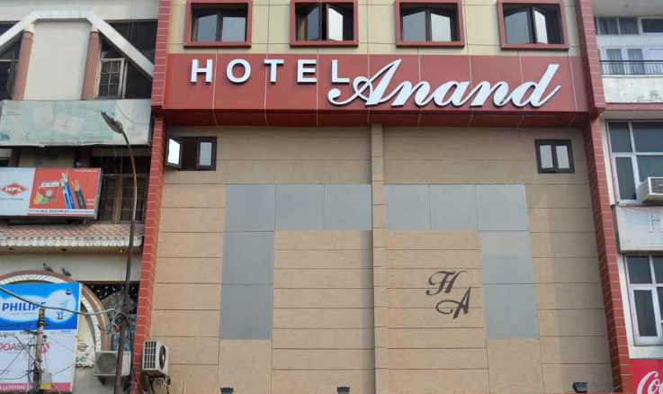 Hotel Anand - Bus Stand - Amritsar Image