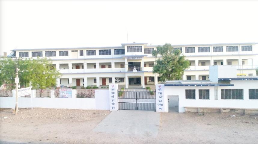 Sarvodaya College Of Nursing - Nagaur Image