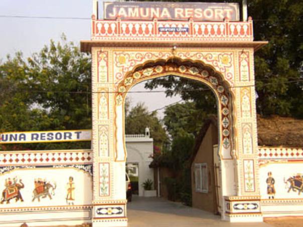 Hotel Jamuna Resort - Jhunjhunu Image