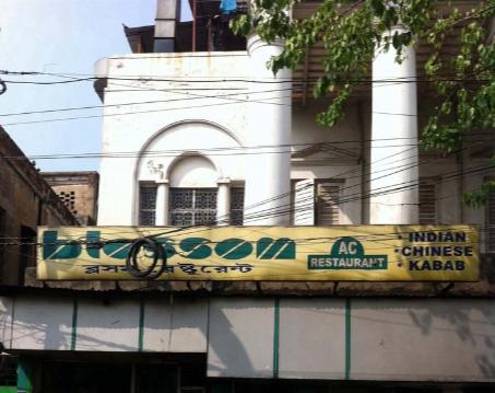 Blossom - Hati Bagan - Kolkata Image