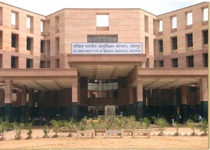 AIIMS Hospital - Jodhpur Image