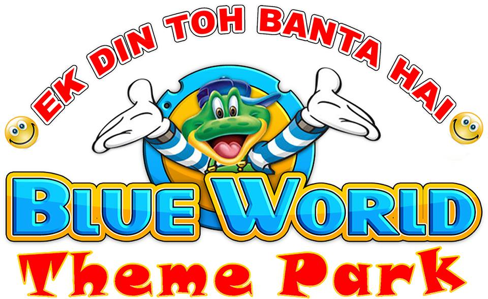 Blue World Theme Park - Kanpur Image