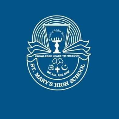 St. Mary's High School - Kalyan - Thane Image