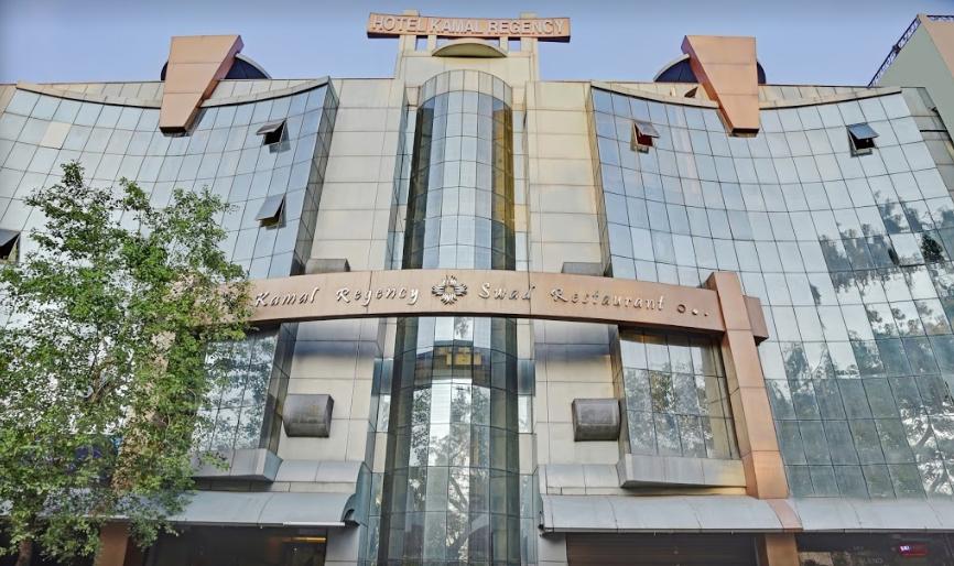 Hotel Kamal Regency - Bhopal Image