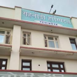 Gahtori Hospital - Kashipur Image