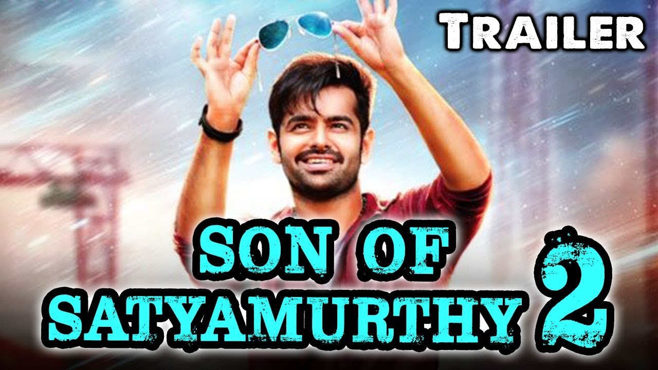 South movies are best - SON OF SATYAMURTHY 2 Audience Review