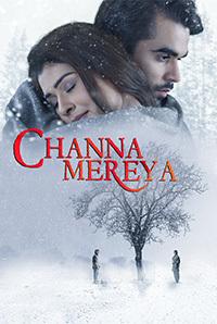 Channa Mereya Image