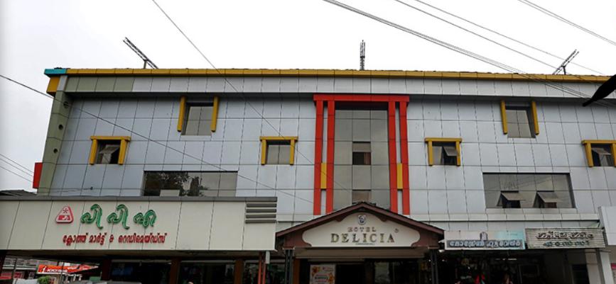 Hotel Delicia - Malappuram Image