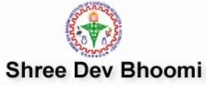 Shree Dev Bhoomi Institute Of Education Science & Technology - Dehradun Image