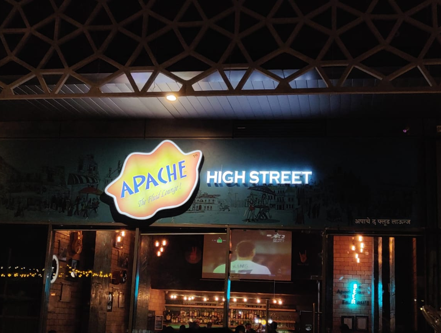 Apache High Street - Baner - Pune Image