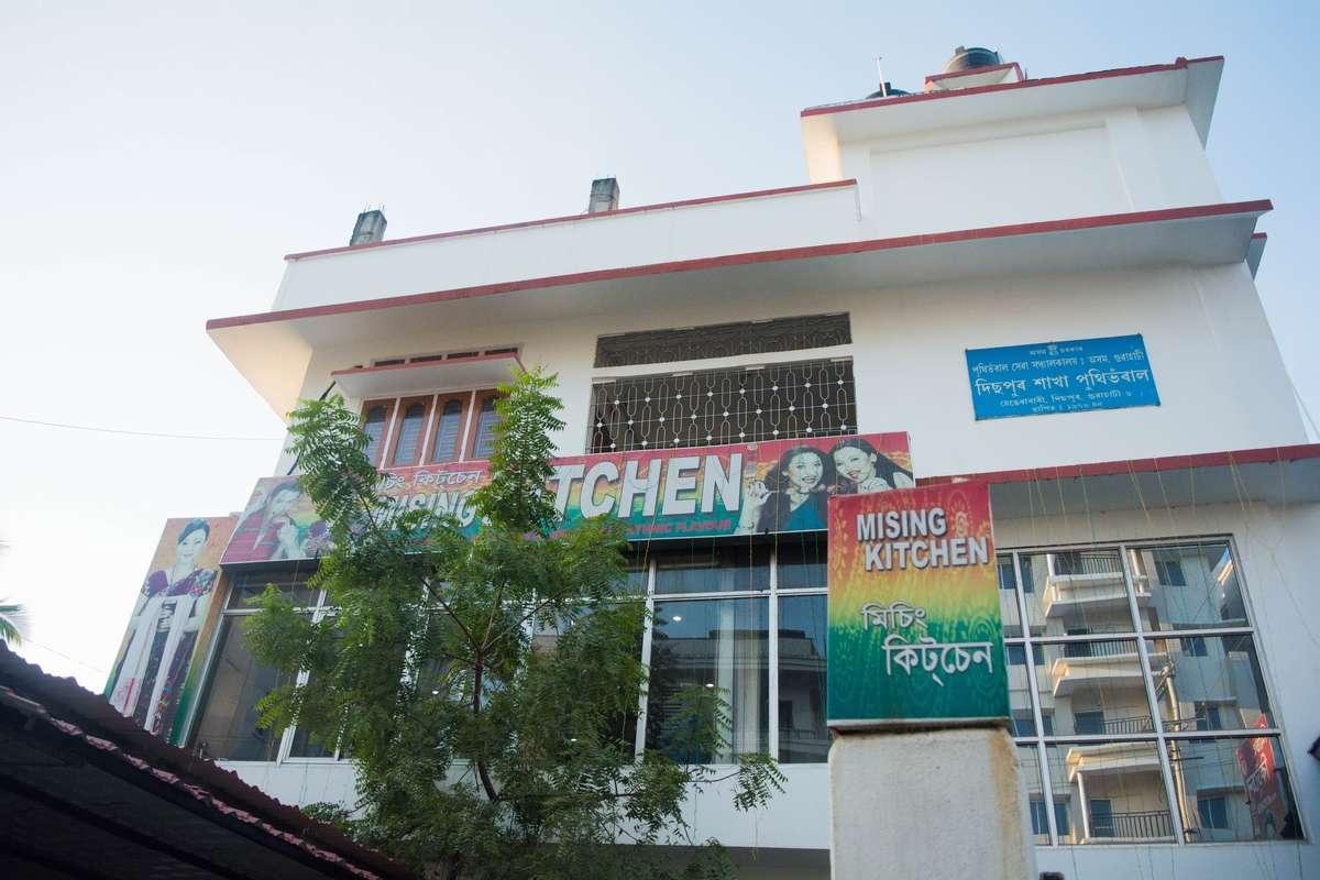 Mising Kitchen - Hengrabari Road - Guwahati Image
