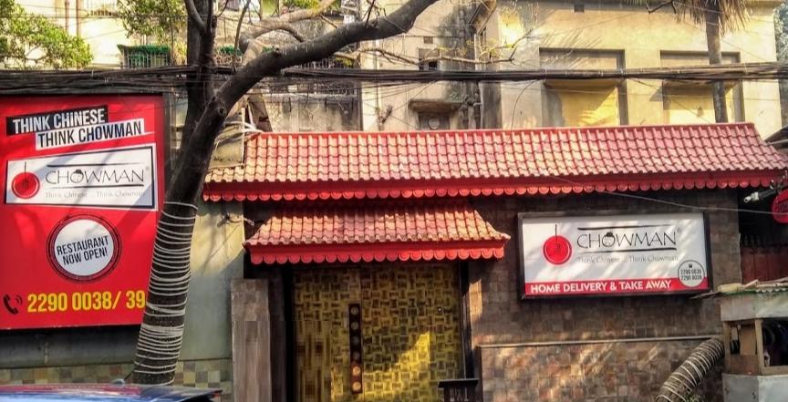 Chowman - Park Street - Kolkata Image