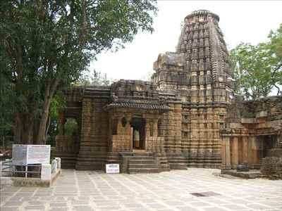 Gandai Image