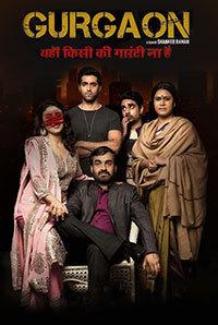 Gurgaon Movie Image