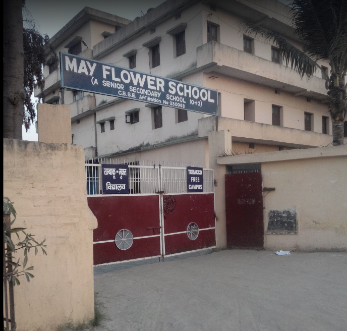 May Flower School - Jai Prakash Nagar - Digha Image