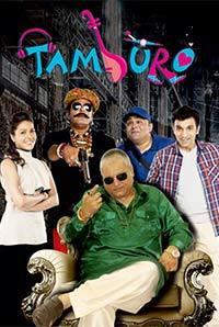 Tamburo Image