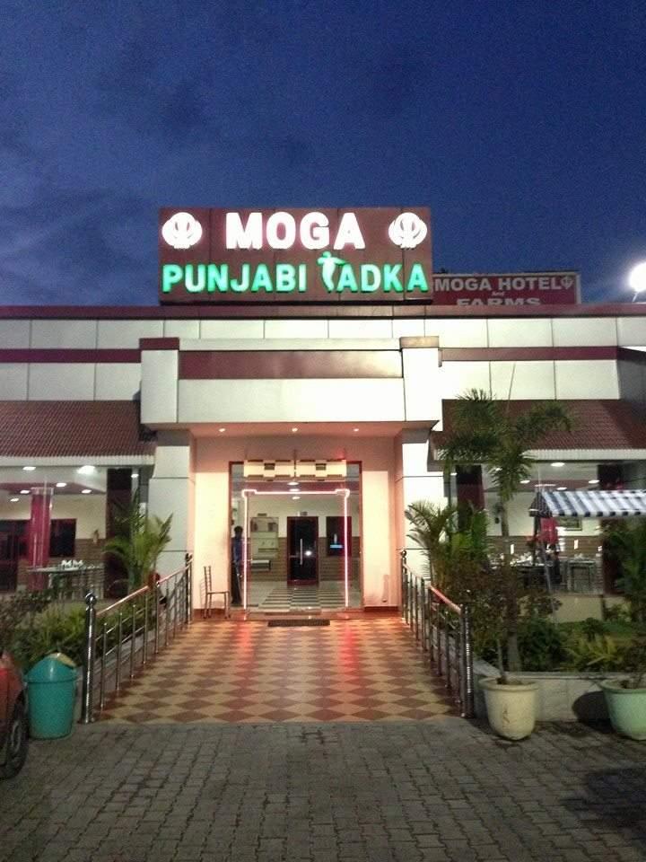 Moga Punjabi Tadka - NH 24 - Gajraula - Amroha Image