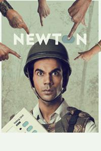 Newton (2017) Image