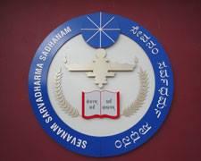 Aradhana Academy - Bangalore Image