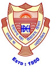 Dayanand College - Hisar Image