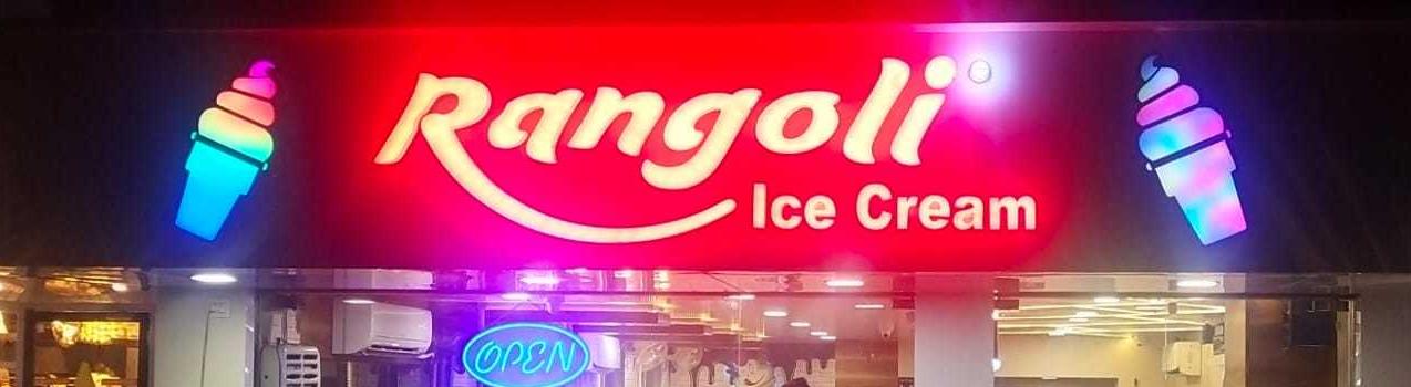 Rangoli Ice Cream - Junagadh Image
