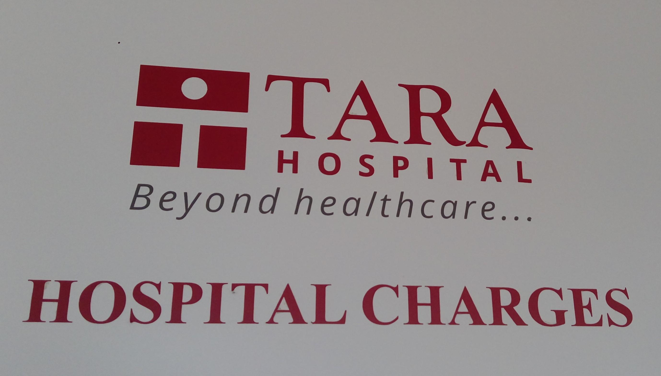 Tara Hospital - Mangalore Image