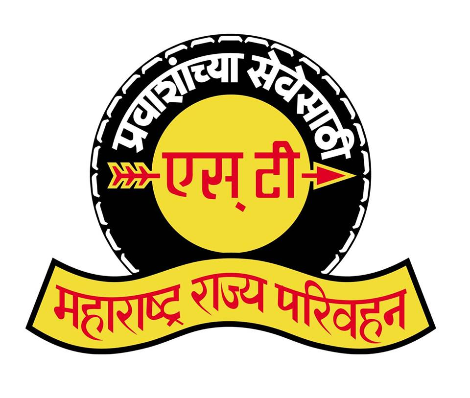 Maharashtra State Road Transport Corporation - Mumbai Image