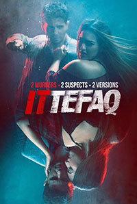 Ittefaq Image