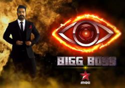 BIGG BOSS TELUGU - Reviews, Tv Serials, Tv episodes, Tv