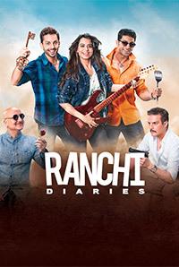 Ranchi Diaries Image