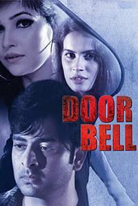 Door Bell Image
