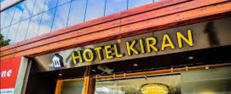Hotel Kiran Inn - Chhoti Gwaltoli - Indore Image