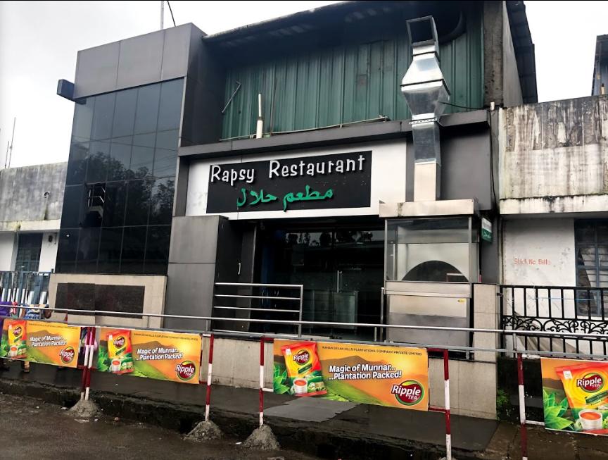 Rapsy Restaurant - Main Bazaar - Munnar Image