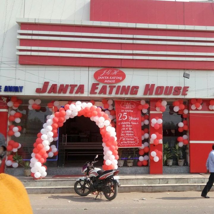 Janta Eating House - Shahdara - New Delhi Image