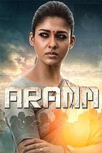 Aramm Image
