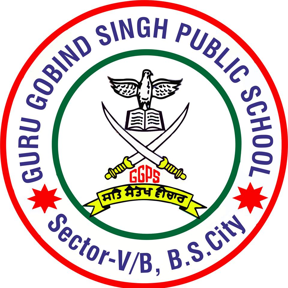 Guru Gobind Singh Public School - Sector 5B - Bokaro Image
