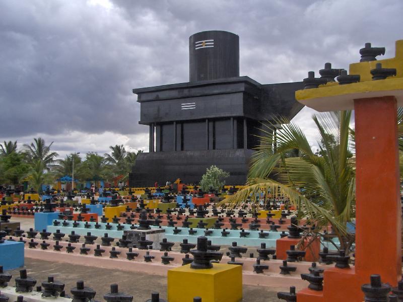 Kotilingeshwara Temple - Kolar Image