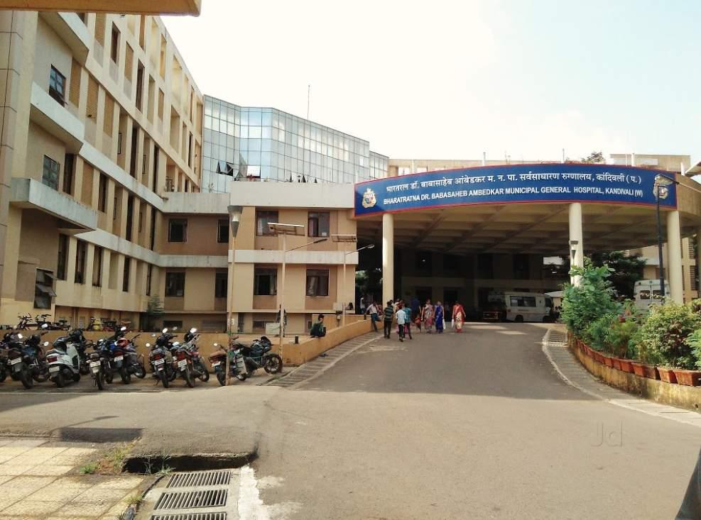 Shatabdi Hospital - Kandivali - Mumbai Image