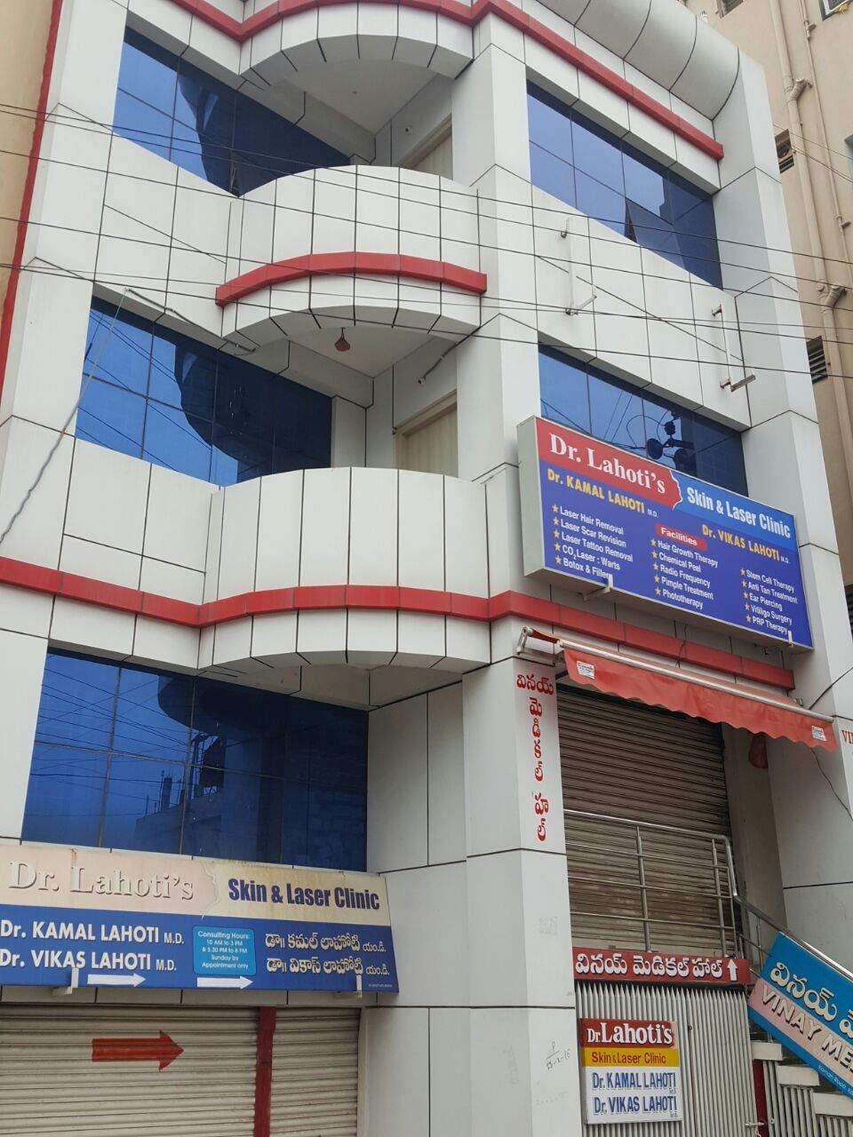 The best skin care hospital in Karimnagar!!! - DR  LAHOTI'S