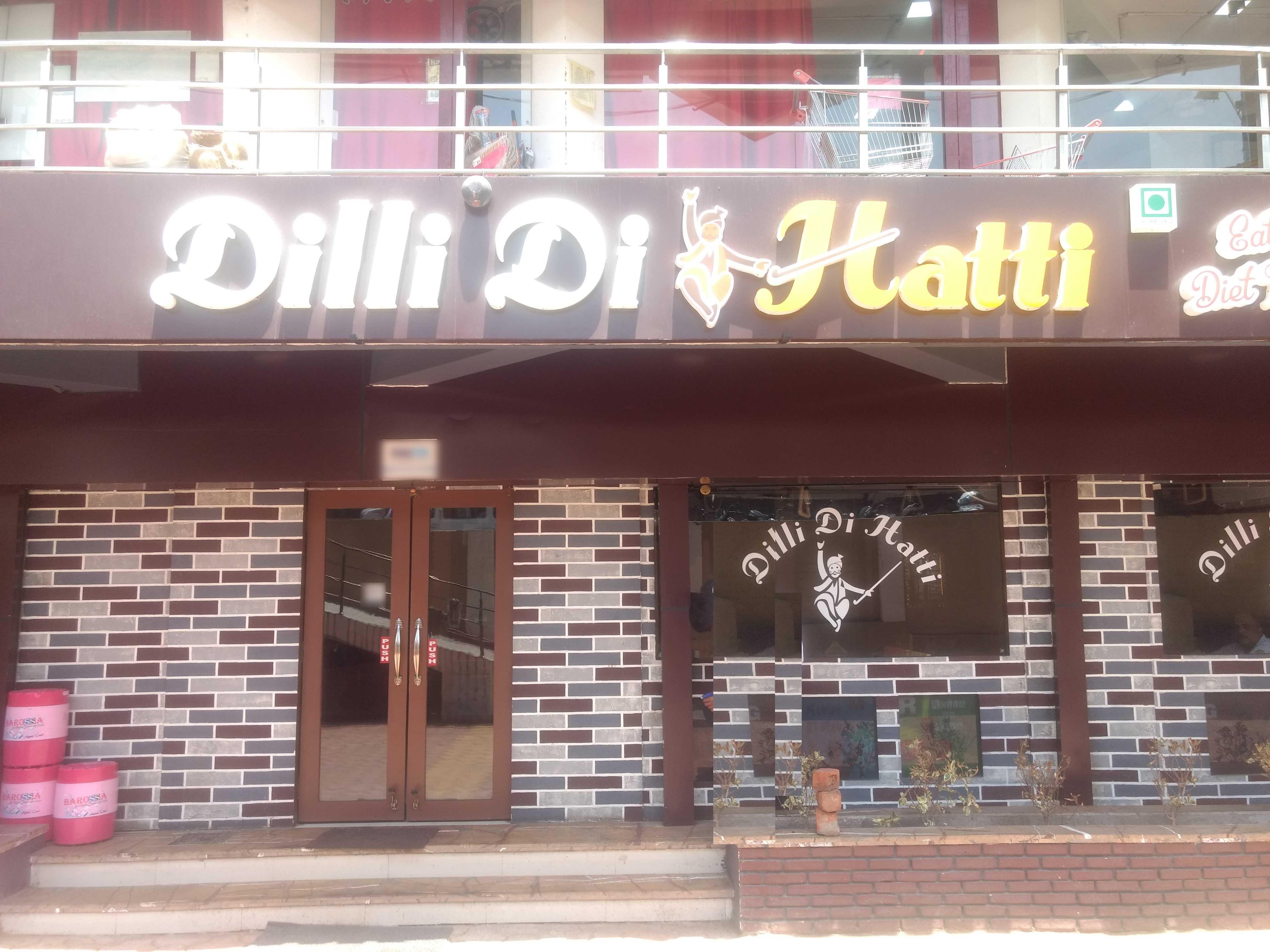 Dilli Di Hatti - Kohefiza - Bhopal Image