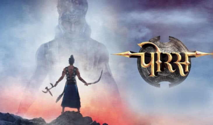 PORUS - Reviews, Tv Serials, Tv episodes, Tv shows, Story